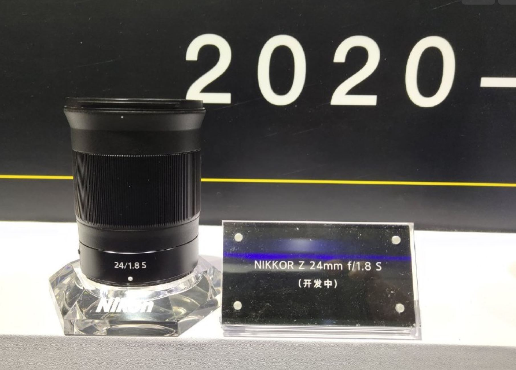 NIKKOR Z 24mm F/1 8 S Lens | Nikon Rumors CO